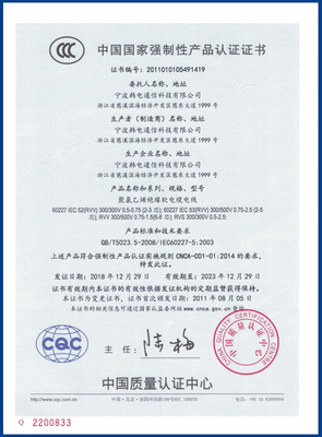CCC认证(RVV RVS).jpg