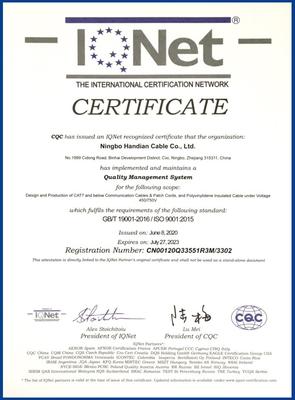 IQNet质量管理体系
