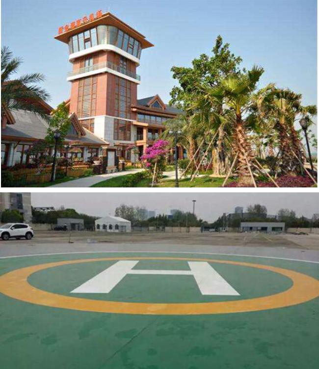 上海后滩直升飞机机场