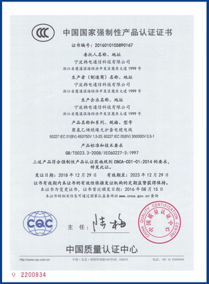 CCC认证(BV).jpg