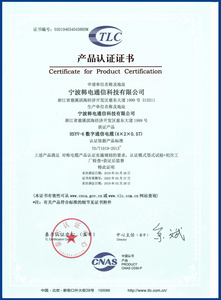 HSYV-6电缆TLC泰尔认证.jpg