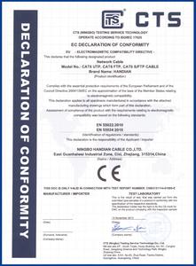 6类系列电缆CE认证.jpg