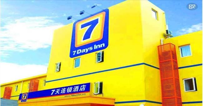 7天连锁酒店.jpg