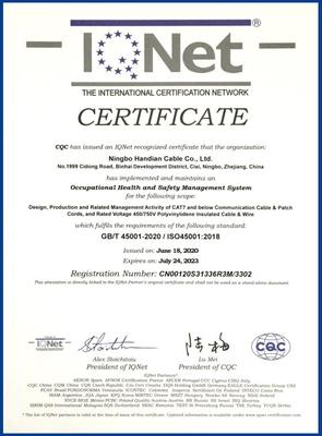 IQNet职业健康安全管理体系