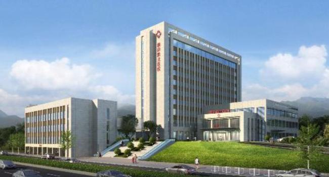 黔北医院.jpg