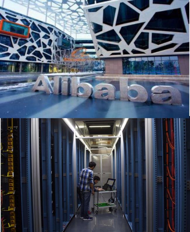 阿里巴巴成都数据中心机房建设