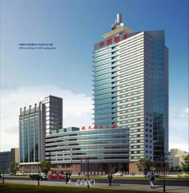 中国航天大楼
