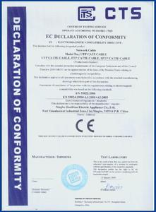 超5类系列电缆CE认证.jpg