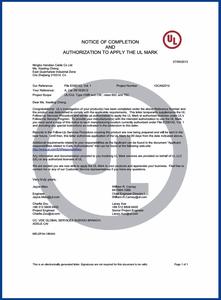 UL认证.jpg