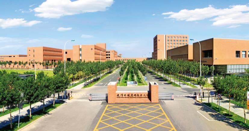 天津中德应用技术大学承德分校项目