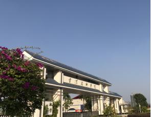 广东省云浮技师学院