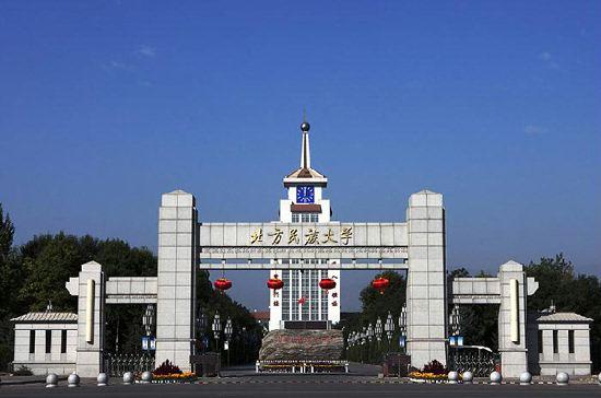 KEG波多野结衣中文字幕助力北方民族大学新校区建设