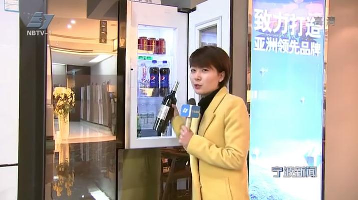 宁波新闻频道探秘波多野结衣中文字幕 NBTV-1新闻综合频道